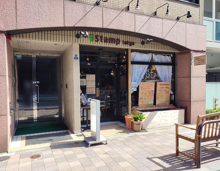 「GStamp tokyo」で「週替わりパスタ(1,120円)」のランチ[九段下]