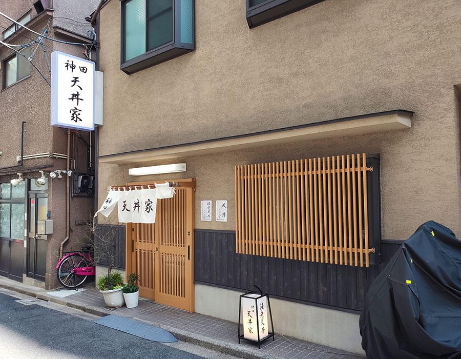 「神田 天丼屋」で「天丼(600円)」のランチ[九段下/神保町]