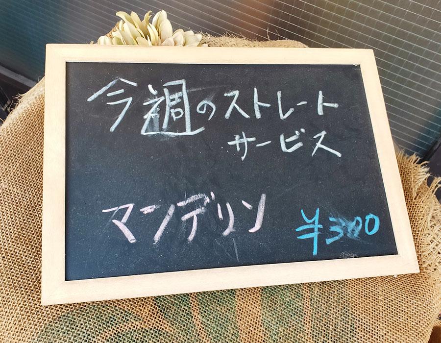 「丸橋珈琲」で「モーニングサービス[Bセット](450円)」[四谷三丁目]