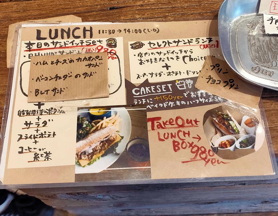「TiMi(ティミ)」で「本日のサンドイッチセット(980円)」のランチ[半蔵門]
