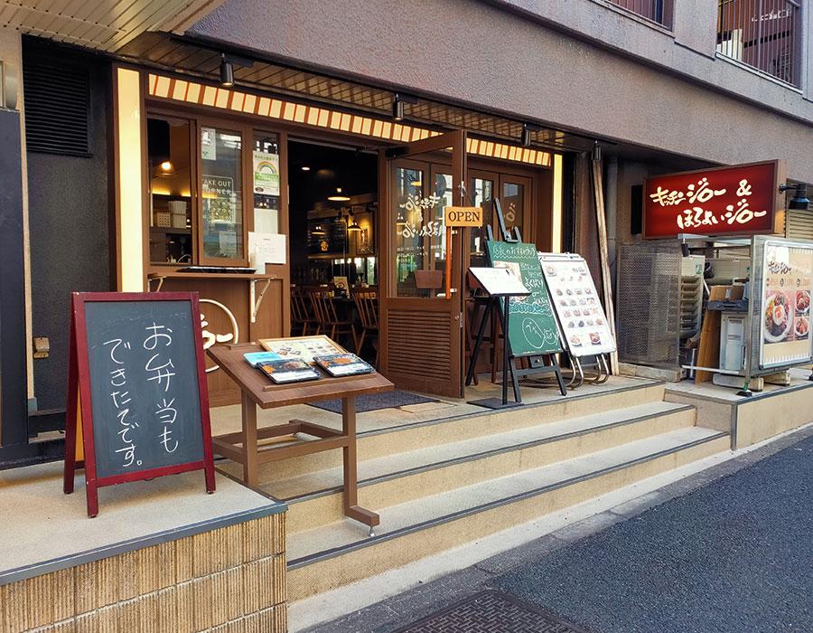 「キッチンジロー&ほろよいジロー 九段下店」で「2品選べるランチ(1,000円)」