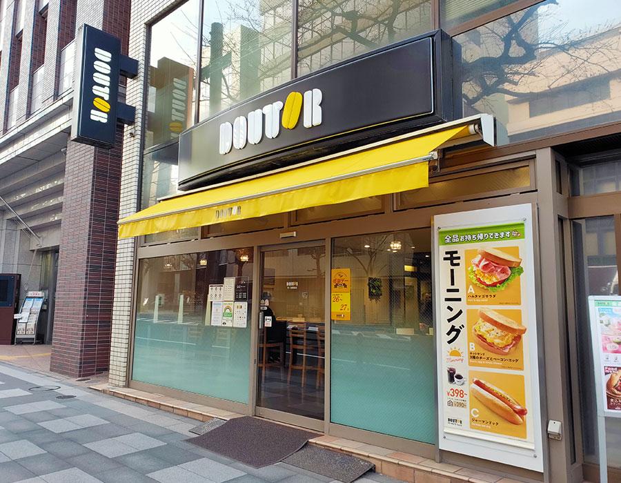 「ドトールコーヒーショップ 市ヶ谷駅前店」で「ミラノサンドC(420円)」