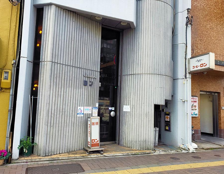 「珈琲ロン」で「タマゴサンド(700円)」[四ツ谷]