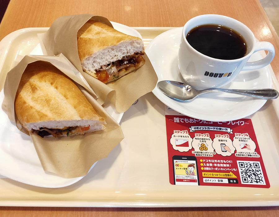 「ドトールコーヒーショップ 麹町店」で「ミラノサンド 煮込みビーフ(450円)」