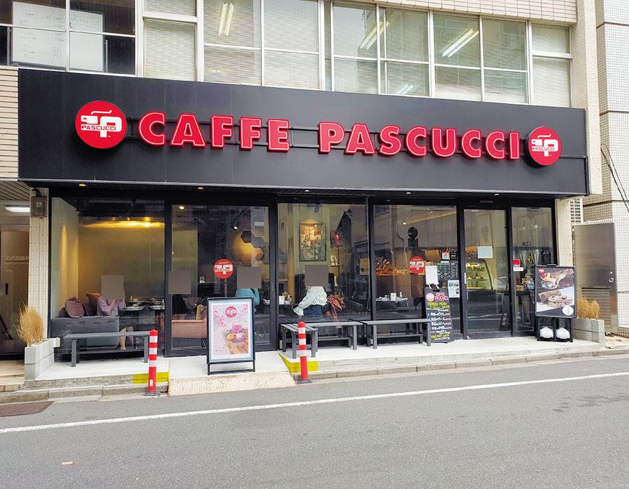 「カフェ パスクッチ 麹町店」で「本日のパスタセット(1,000円)」のランチ[半蔵門]
