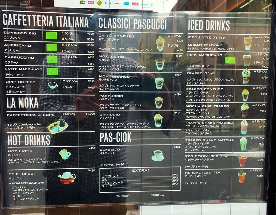「カフェ パスクッチ 麹町店(Caffe Pascucci)」で「本日のパスタセット(1,000円)」のランチ[半蔵門]