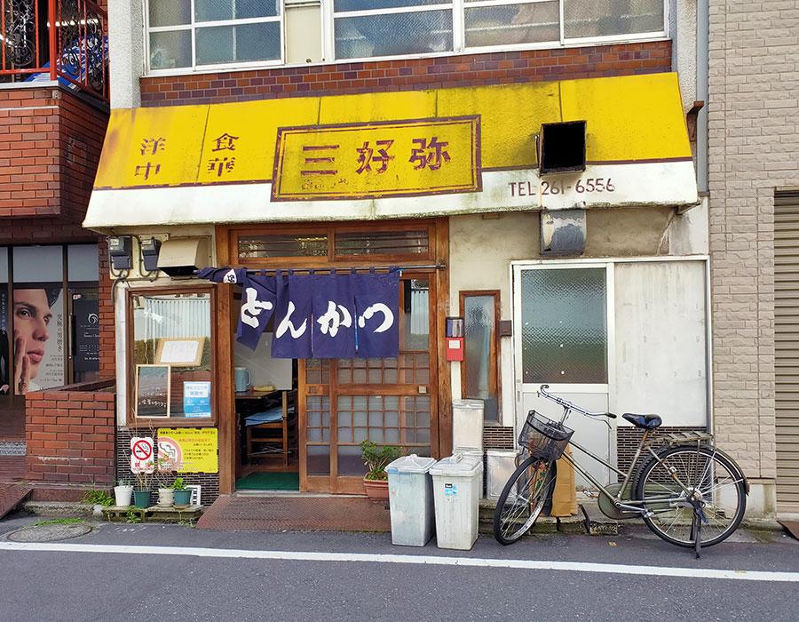 「三好弥」で「かつ丼(650円)」のランチ[九段下]