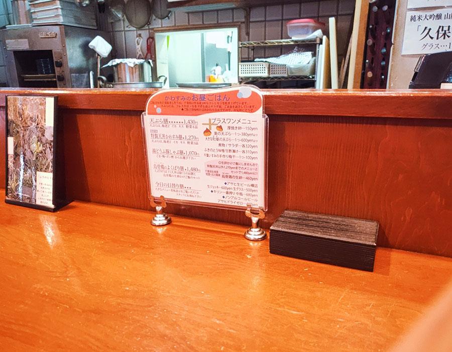 「平河町 川澄」で「冷ややっこ豚しゃぶ膳(1,070円)」のランチ[半蔵門]