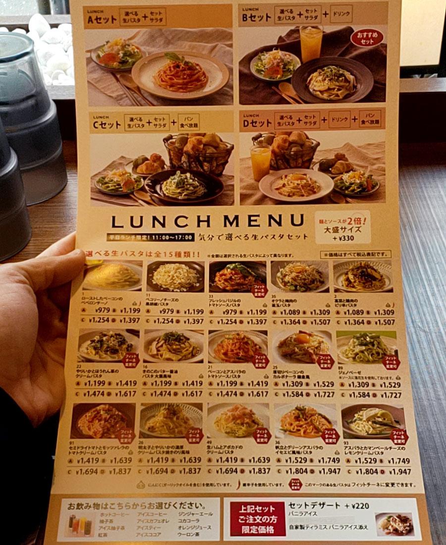 「鎌倉パスタ 市ヶ谷店」で「ぷちぷちたらこのペペロンチーノ(1,309円)」のランチ