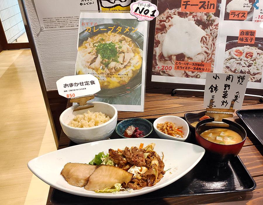 「うまいものや つだがわ」で「カレーブタメン丼セット(930円)」のランチ